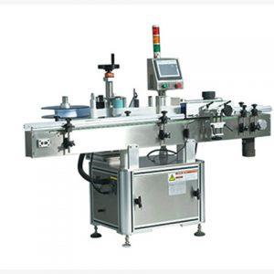 Label Laser Marking Machine