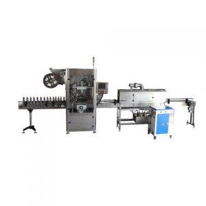 Neues Produkt 2021 Etikettiermaschine für Olivenölflaschen