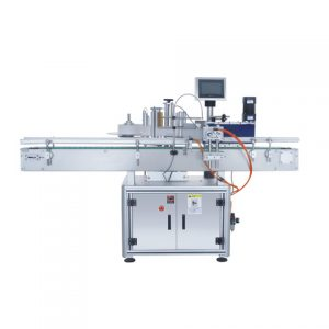 Bags Paging Labeling Machine