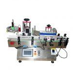 Etikettiermaschine für Blutgefäßröhrchen