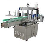 Neue Etikettiermaschine für Goldetikett