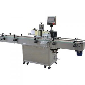Labeling Machine In China