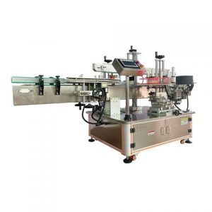Günstiger Preis Hot Sale Amber Bottle Labeling Machine