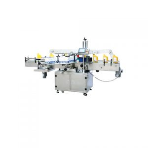 Labeling Machine In China Manufacturer
