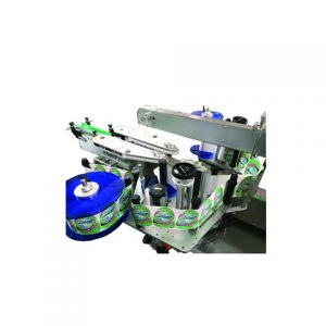 Labeling Machine For Health Wine