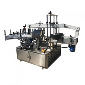 Round Bottle Jars Cans Labeling Machine