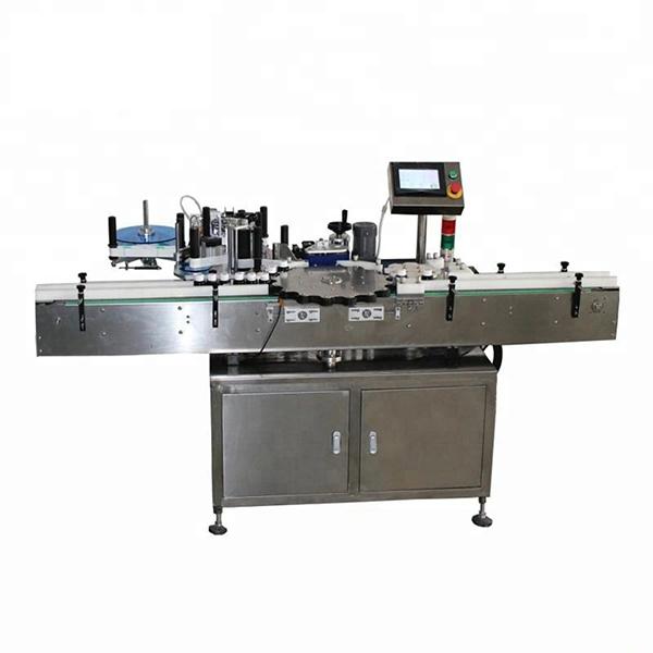 Hochgeschwindigkeits-Rotationspositionierungsetikettiermaschine